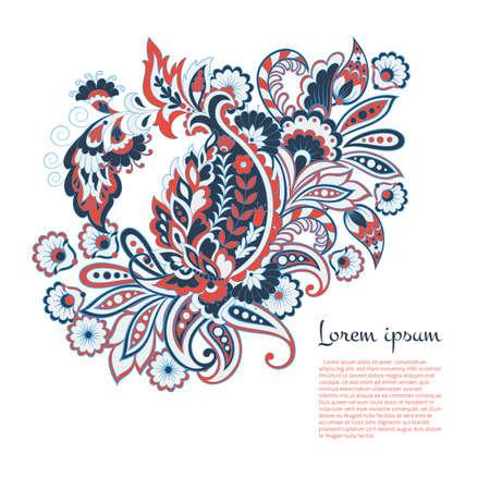 Paisley ornament isolated vector illustration Иллюстрация