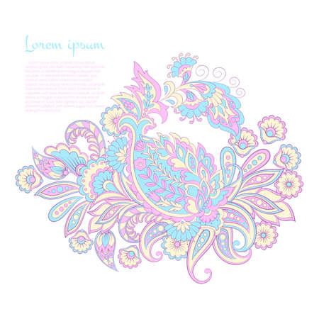 Paisley ornament isolated vector illustration Illustration