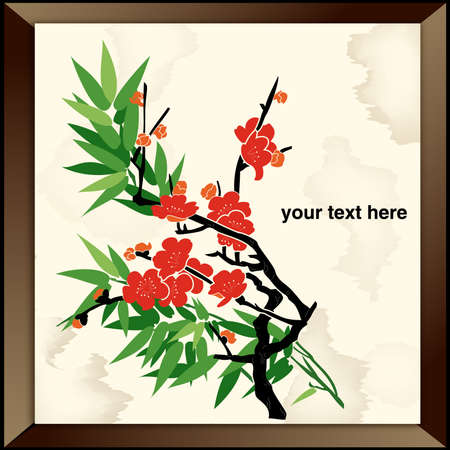 Bamboo - Chinese Painting Stock Vector - 11221365