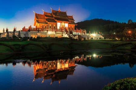 royal park: Royal Pavilion, The Royal Park Rajapruek, Chiang Mai, Thailand