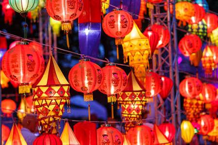 multicolor lantern: International lanterns, Chiang Mai, Thailand