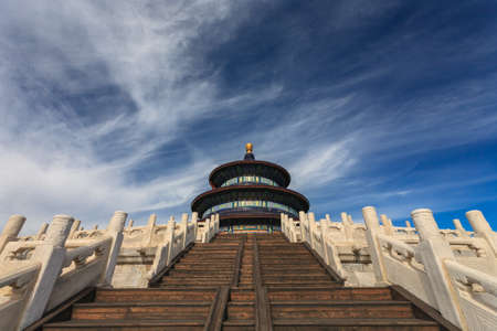 Temple of Heaven, Beijing, China photo