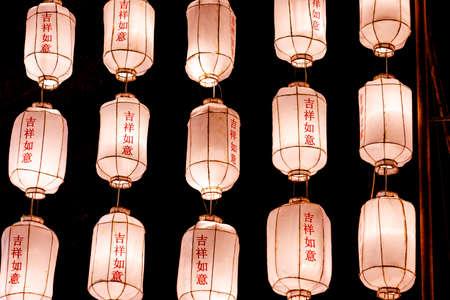 multicolor lantern: Beautiful thai style lantern, Chiang Mai, Thailand