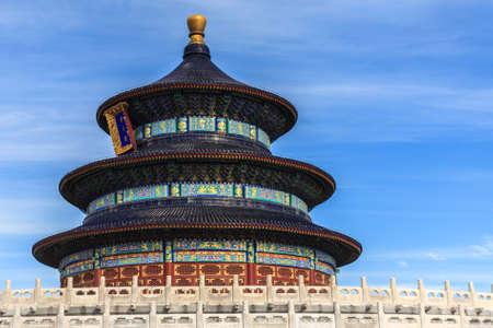 Temple of Heaven, Beijing, China photo
