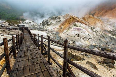 walking trail: Jigokudani inferno valle percorso a piedi in Noboribetsu, Hokkaido, Giappone