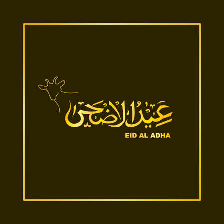 Eid Al Adha arabic calligraphy with goat outline and golden color for islamic greeting background Illustration