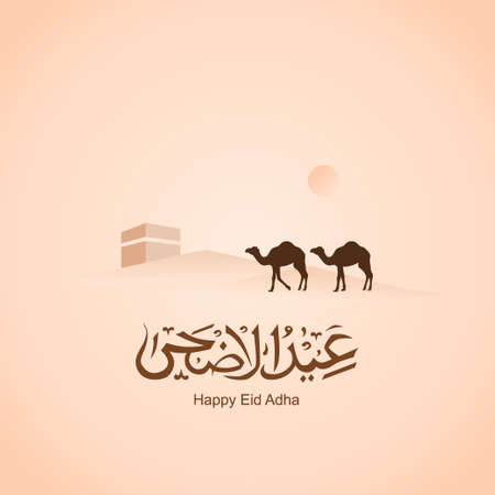 Eid Al Adha arabic calligraphy with camel silhouette and kaaba for islamic greeting background