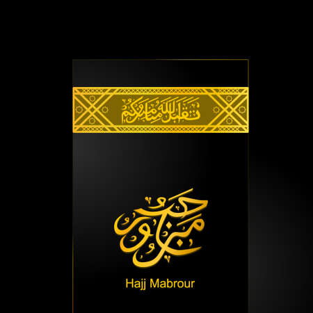 Hajj Mabroor Arabic Calligraphy illustration with the image of the Kaaba, gold and black that makes it elegant