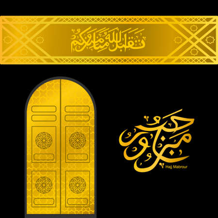Hajj Mabrour calligraphy illustration with Kaaba for greeting islamic holiday