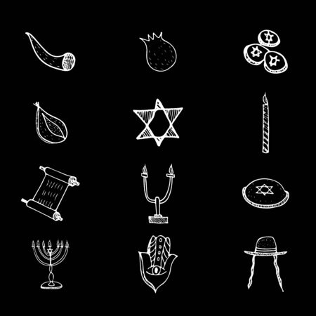 Purim set doodle hand, great design for any purposes. Isolated illustration white background. Hanukkah doodle set. Fun holiday background. Hanukkah doughnut , jewish holiday symbol. Hand drawing.