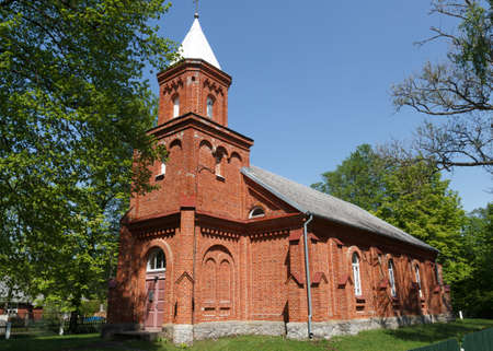lutheran: Latvia, Mikeltornis Evangelical Lutheran Church was build in 1893