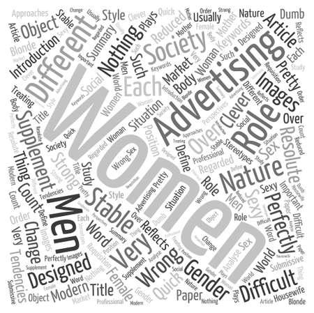 単語雲の概念の無駄のない製造技術