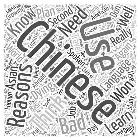 slechte redenen om niet Chinees te leren