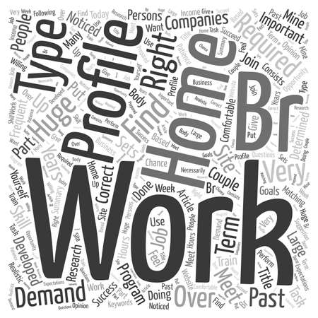 Join Train and Work At Home Today word cloud concept Иллюстрация