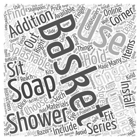 How to choose your right shower basket word cloud concept