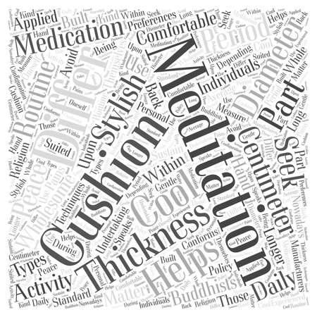 meditation cushion word cloud concept Çizim