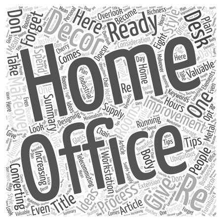 家の装飾のドン t あなたのホーム オフィスを忘れて単語雲概念