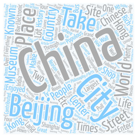 contributed: The lowdown on china travel text background wordcloud concept Illustration