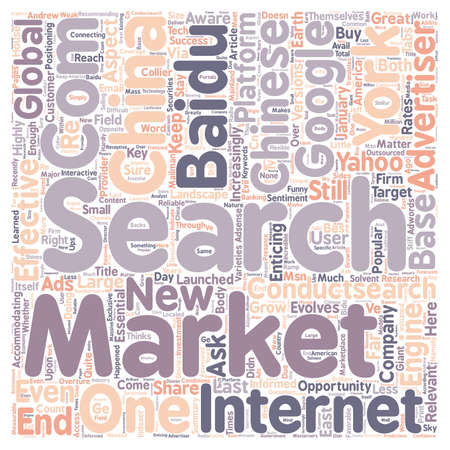 advertisers: Search in the Far East text background wordcloud concept