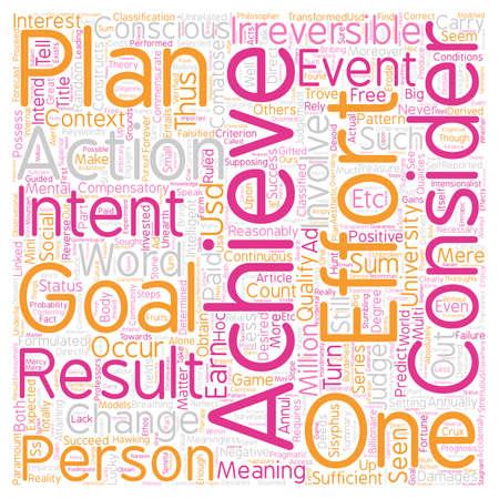 compensatory: On Achievement text background wordcloud concept Illustration
