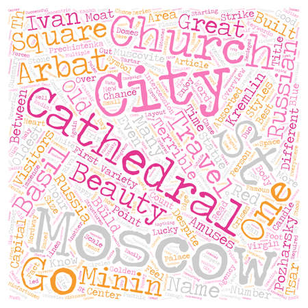 moscow: Moscow tour overview text background wordcloud concept
