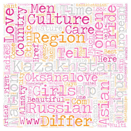 peculiarities: Kazakhstan and its beautiful women text background wordcloud concept