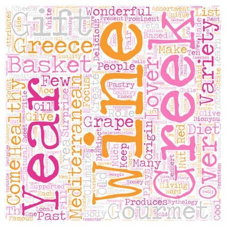 mediterranean diet: Gourmet Wine Gift Baskets text background wordcloud concept