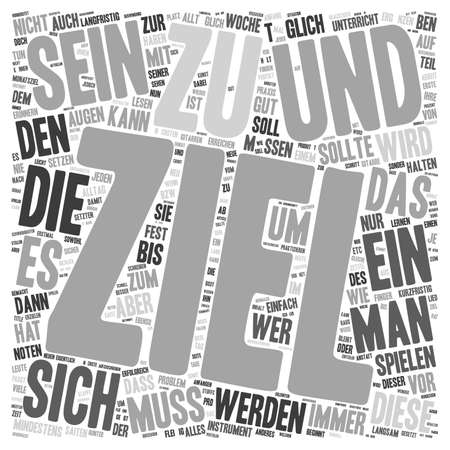 Die Kunst des Ubens text background wordcloud concept