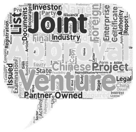 part of me: China, empresa de base tecnológica concepto de fondo de texto de wordcloud Lista de verificación de la parte I