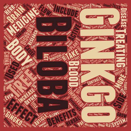 은행 나무 Biloba의 텍스트 배경 wordcloud 개념의 장점