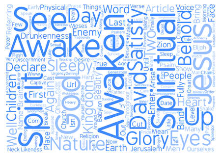 perry: Awaken text background word cloud concept Illustration