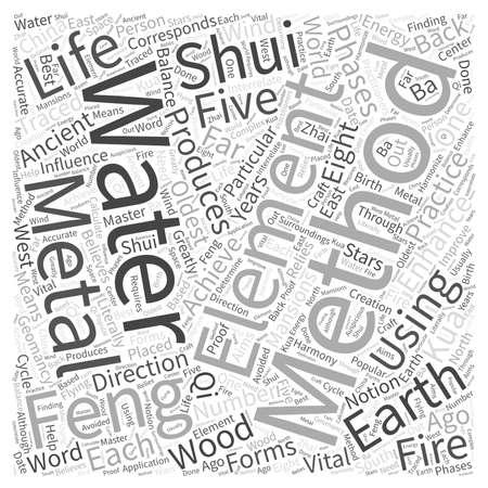 風水単語クラウド コンセプトとあなたの人生を向上させる  イラスト・ベクター素材