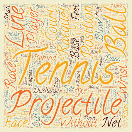 Are You A Tennis Player text background wordcloud concept Illustration