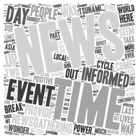 devastating: How Much News Is Good News text background wordcloud concept
