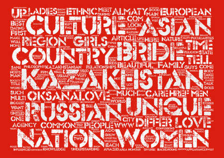 peculiarities: Kazakhstan and its beautiful women Word Cloud Concept Text Background