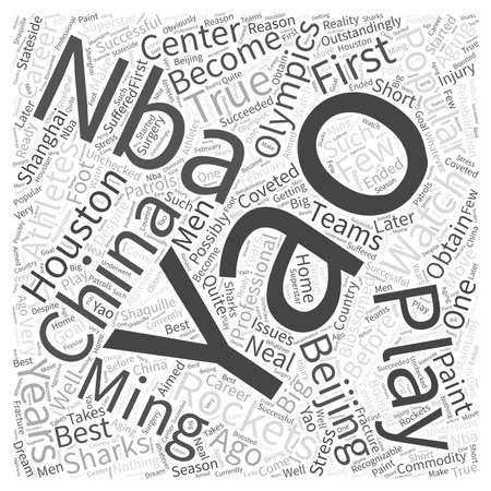 Athletes to Watch at the Beijing Olympics Yao Ming Word Cloud Concept 向量圖像