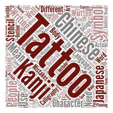 How to Get the Perfect Kanji Tattoo You Truly Deserve Word Cloud Concept Text Background Illustration