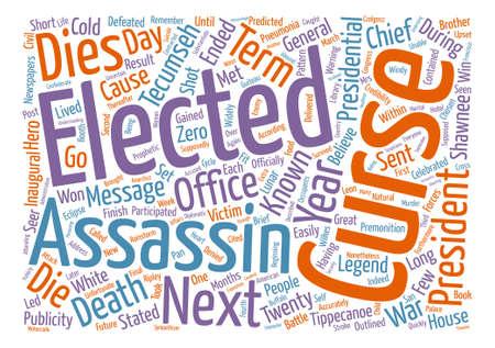 米国の大統領と Tecumsehs の呪い言葉クラウド コンセプト テキストの背景  イラスト・ベクター素材