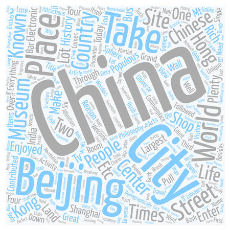 contributed: The lowdown on china travel text background wordcloud concept. Illustration