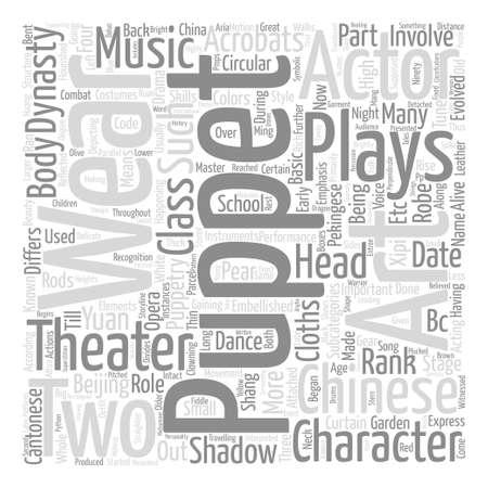 Teatro chino Artes Nube de Word Concepto de fondo de texto Ilustración de vector