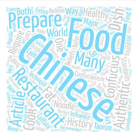 Chinese Food text background word cloud concept Illustration