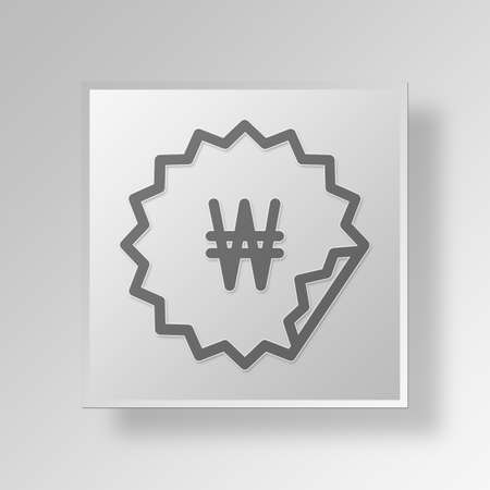 hallmark: sticker Button Icon Concept No.14370 Stock Photo