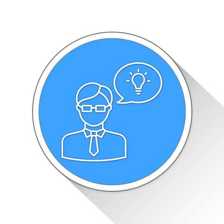 brain illustration: Idea Button Icon Concept No.5864