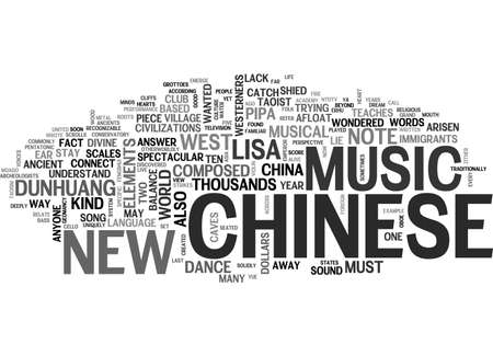 A NEW MUSIC OF THE ORIENT A TOUCH OF THE WEST AND A DASH OF THE DIVINE TEXT WORD CLOUD CONCEPT Illustration