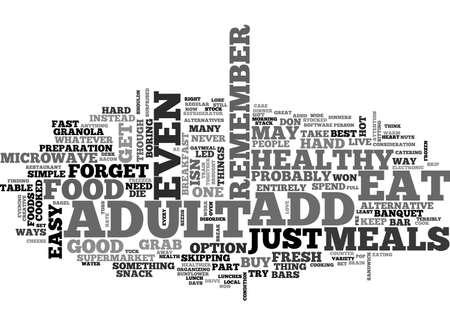 성인은 살아있는 텍스트 단어 구름 개념을 먹는다.