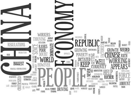 A QUICK OVERVIEW OF THE ECONOMY OF CHINA TEXT WORD CLOUD CONCEPT