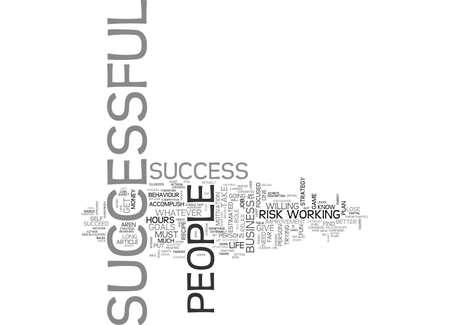 テキスト WORD クラウドの概念は成功のためのレシピ
