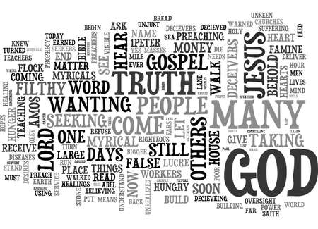 BEHOLD THE DAYS COME TEXT WORD CLOUD CONCEPT Illustration