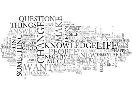 ARE YOU AN ACHIEVER OR ARE YOU AN EXCUSIOLOGIST TEXT WORD CLOUD CONCEPT
