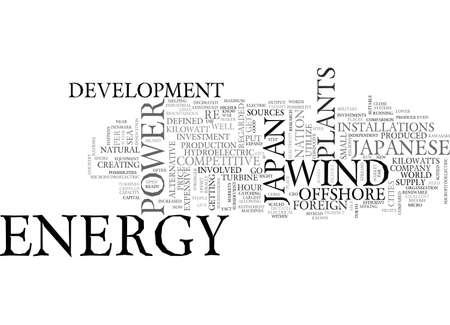 代替エネルギーと適切なストレージ技術のテキスト単語雲概念の必要性  イラスト・ベクター素材